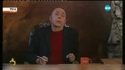 Кой гледа Коритаров - Господари на ефира (23.02.2015г.)