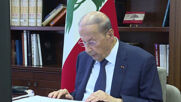Lebanon: President Aoun calls on intl donors to speed up reconstruction efforts