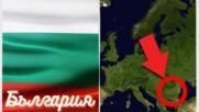 Най-богатите славянски държави