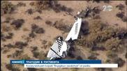 Космически кораб се разби при тестов полет в пустинята