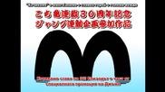 [gfotaku] Gintama - 074 bg sub
