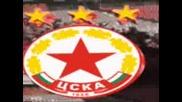 CSKA - Kogato Na Vitosha Mrukne