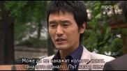 [бг субс] Lawyers of Korea - епизод 3 - 2/3