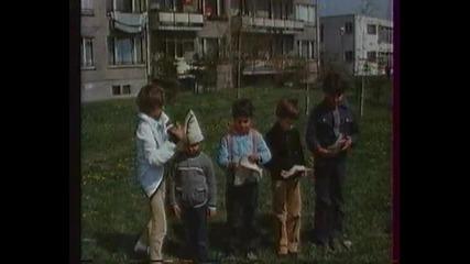 """Лека нощ деца """" Млади български юнаци """" (1981)"""