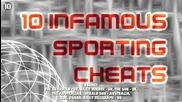 10 Скандални спортни измами...