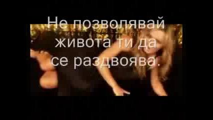 You Gotta Move On(превод)verona