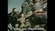 Българийо за тебе те умряха!