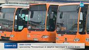 Засилват контрола на водачите на рейсове в активния туристически сезон