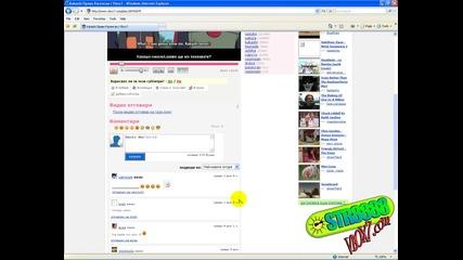 Как Да Си Направим Надпис И 4 Девилчета Във Vbox7.com?Ето Как! - High Quality