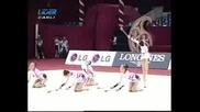 Супер Гимнастички