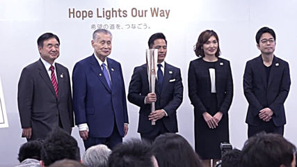 Japan: Blossom-themed Olympic torch unveiled for Tokyo 2020 Games