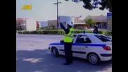 с Полицай :d
