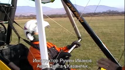 Първи самостоятелни полети с мотоделтапланер на Стоил Палхутев