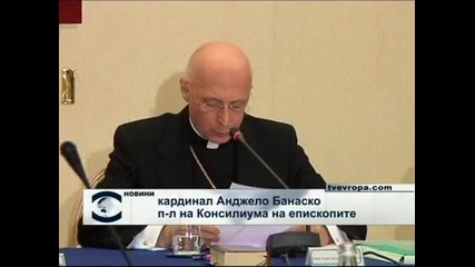 Църквата критикува все по-смело Берлускони за неморално поведение