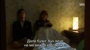 Бг субс! Endless Love / Безумна любов (2014) Епизод 16 Част 1/2