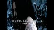 Evanescence - Lithium- ХУДОЖЕСТВЕН Превод