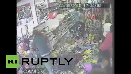 Turkey: CCTV emerges of moment Kurdish-owned bookstore was looted