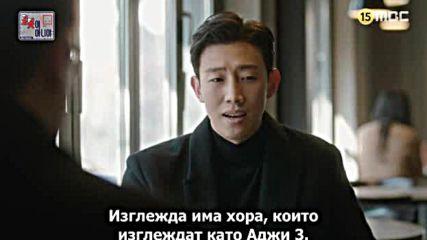 [бг субс] I'm Not a Robot / Аз не съм робот (2018) Епизод 24