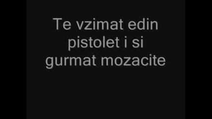 Emo - Na4in Na Jivot
