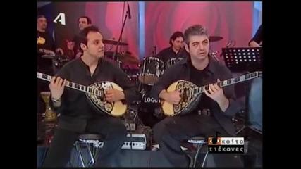 Гръцки Хубави Песни