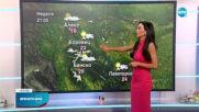 Прогноза за времето (02.05.2021 - централна емисия)