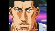 Slam Dunk - Епизод 78 - Bg Sub