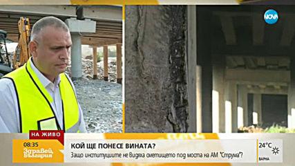 АПИ: Имаме готовност до края на деня да пуснем платното в посока София на АМ