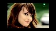 това начало ще ви се стори познато арабски поп ** Shefta **