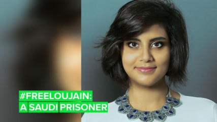 Who is the jailed Saudi feminist refusing to give in?