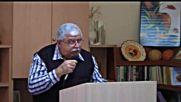 Не вървете напред , ако Господ не е между вас - Пастор Фахри Тахиров