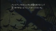 Naruto Shippuuden 137 bg subs Високо Качество