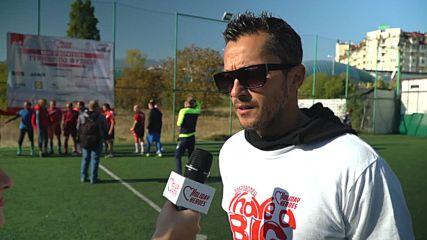 Христо Янев за Благотворителния турнир по футбол на Holiday Heroes
