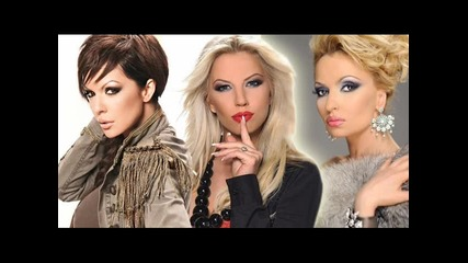 New Малина, Галена и Емилия - Аларма C D - R I P Vbox7