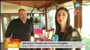 Актьорът Краси Ранков залови нелегални имигранти по време на лов