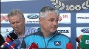 Стойчо Стоев на старта на подготовката на Левски