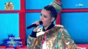 Йоана e щура и безапелационна с втората си песен - Играя стилно - X Factor Live (10.12.2017)