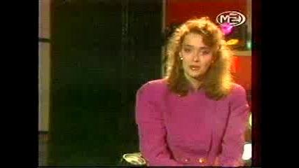 Росица Кирилова - Най - Добрата Дума