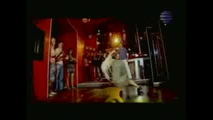Димана - Sorry