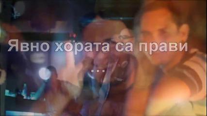 Davidoff feat. Nikita - Имахме (lyrics video)