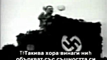 Какво казва Хитлер за политиците_ Уникална извадка от реч на Хитлер, актуална и днес... Bg sub