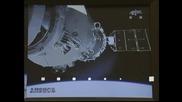 """Китайският космически кораб """"Шензу-9"""" ще се върне на Земята в петък"""