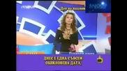 Господари На Ефира - Телевизията не Показа уважение на близките на починалите в деня на траура