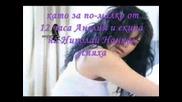 Анелия - Следа От Любовта[premiere]