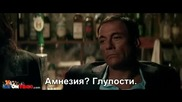 Swelter - Жега (2014) Цял Филм Бг Субтитри