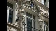 Германската архитектура