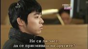 Бг субс! What's Up / Какво става (2011) Епизод 13 Част 2/3