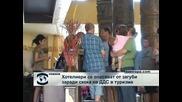 Хотелиери, работещи с организирани туристи,  недоволстват от 9 % ДДС