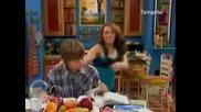 Hannah Montana - Приятели