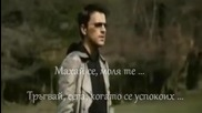 Никос Вертис - Ти се върна ... Но не и Любовта !! Превод
