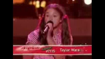 11 Годишно Момиче Талант